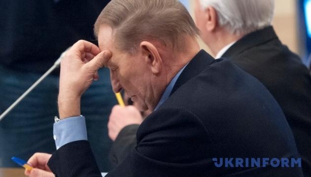 У Кучми анонсували зустріч контактної групи на 17 лютого