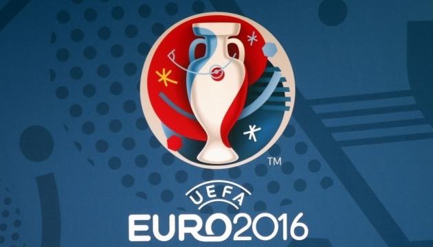 У Франції можуть продовжити надзвичайний стан і на Євро-2016