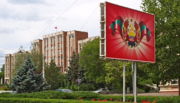 В Приднестровье пытались взорвать консульство России