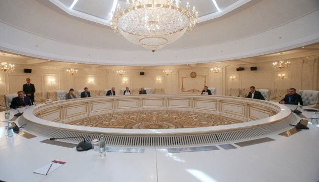 У Мінську проходить зустріч Контактної групи