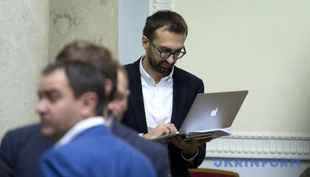 С угрозами Лещенко разберется Департамент кибербезопасности