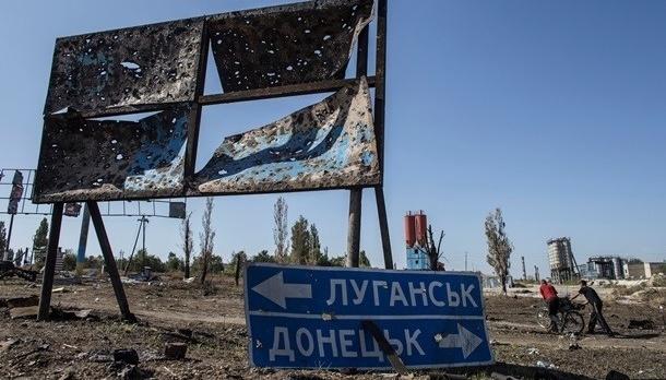 Донетчине и Луганщине дали почти 4 миллиарда на инфраструктуру