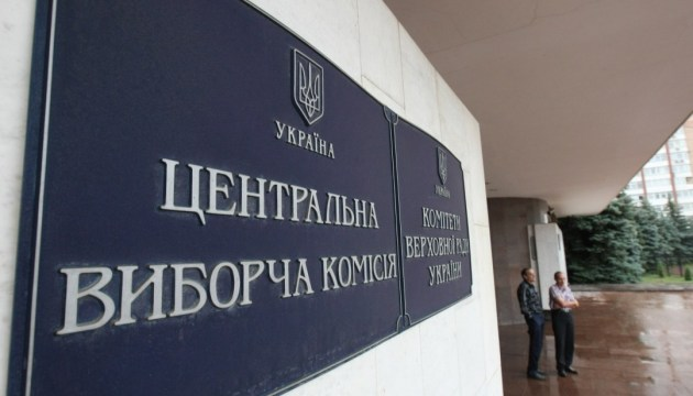ЦВК зареєструвала нового нардепа від «Народного фронту»