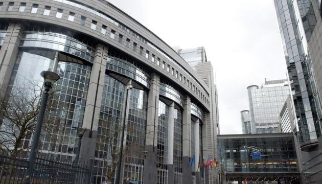 ЕС ждет от Украины выполнения еще двух
