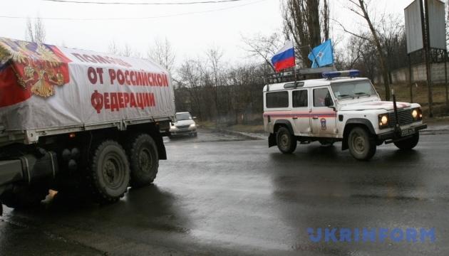 Медведєв обіцяє «гумконвої» на Донбас