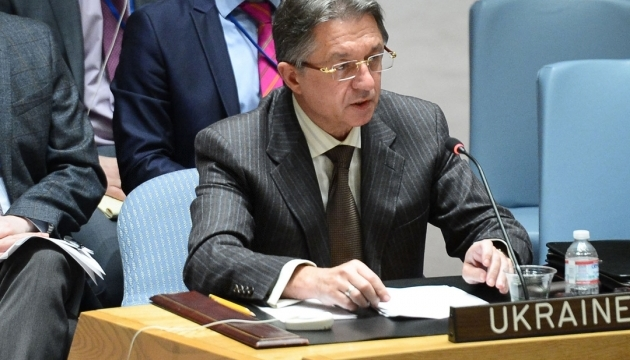 Екс-представник України в ООН перейшов на роботу до Єльського університету