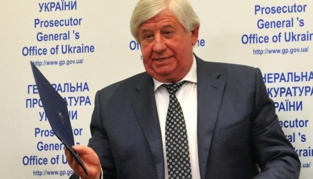Шокін розповів комітету Ради Європи, як йде реформа прокуратури