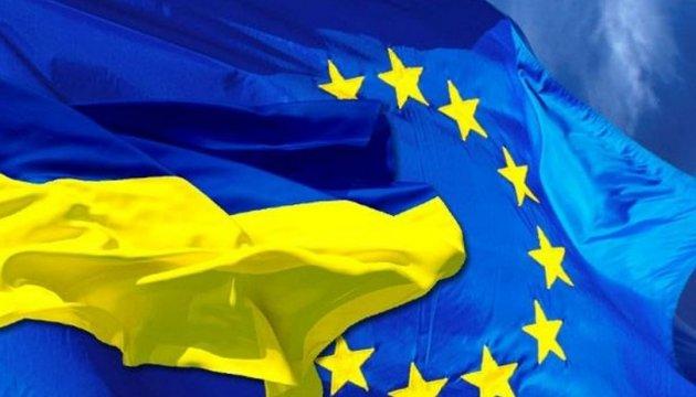 Реформа госслужбы в Украине: ЕС деньги за обещания не даст