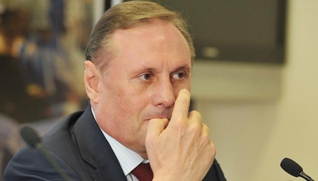 ГПУ: справи проти Єфремова та Іванющенка не закривали