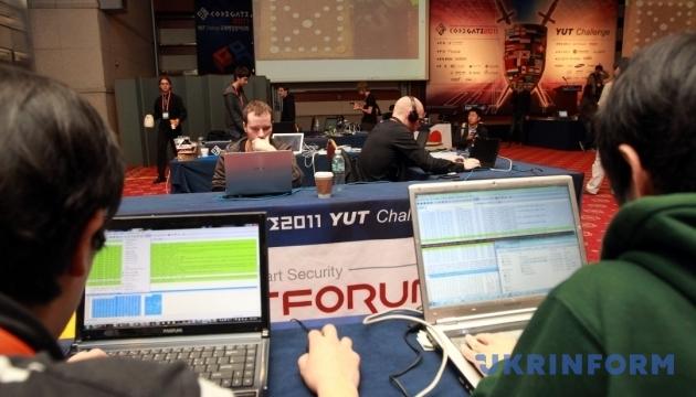 Специалисты США в Киеве ищут