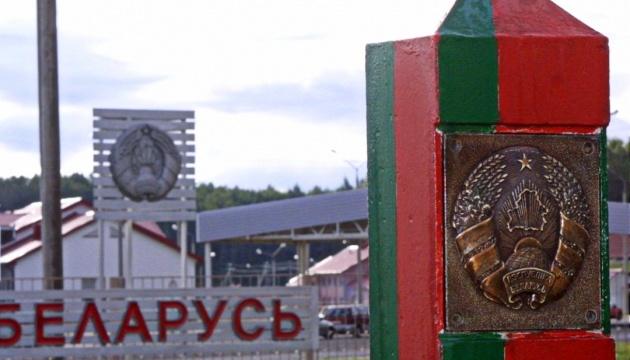 Беларусь увеличила до трех лет срок действия санитарных разрешений на украинские продукты