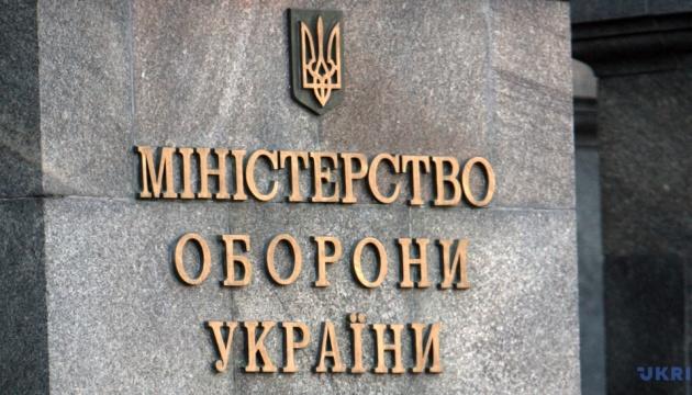 ФСБ хоче відволікти увагу від перетворення Криму на військову базу — Міноборони