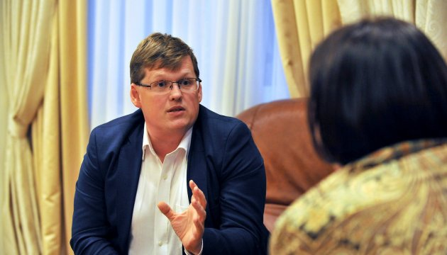 Уряд утворив центр соціально-трудової реабілітації учасників АТО