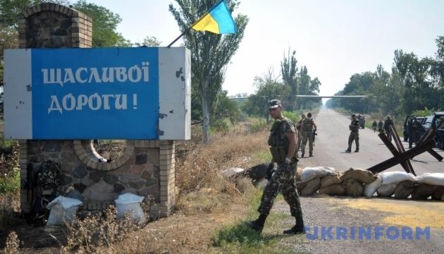 Полиция не исключает подготовки диверсий накануне праздников - Аброськин