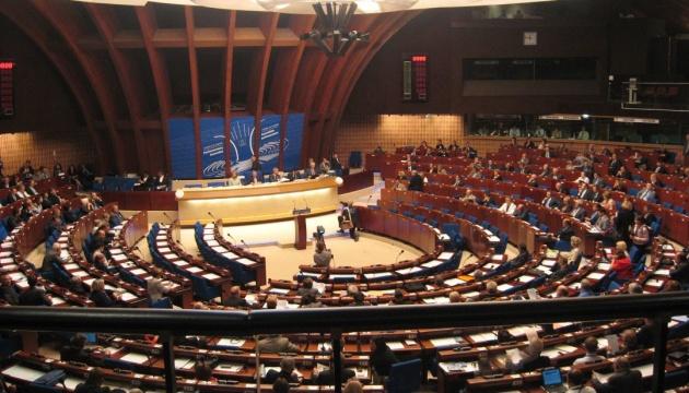 РФ каже, що не може заплатити у Раду Європи весь внесок
