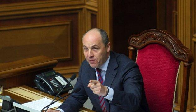 Speaker Parubiy hopes Parliament to approve healthcare reform