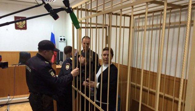 Суд у справі Шаріної перенесли на 25 травня