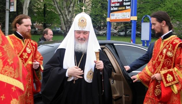 Кирилл погрожує Константинополю розколом у разі визнання УПЦ КП