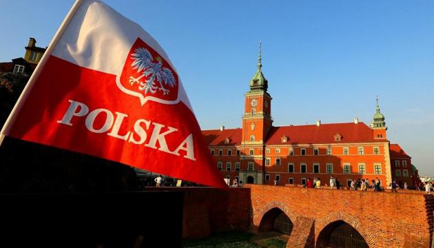 Польща святкує День Незалежності. Фото: twitter