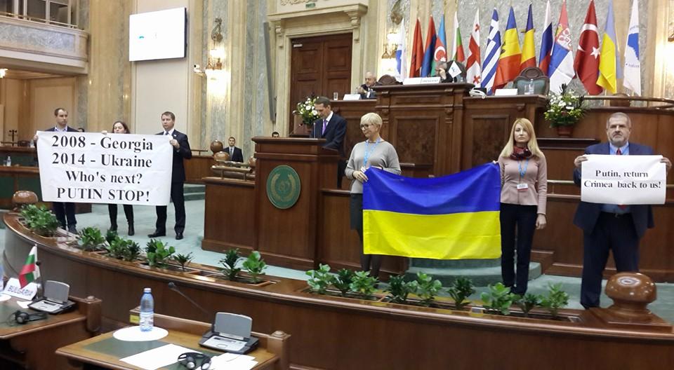 Українська делегація висловила протест під час виступу Наришкіна уБухаресті
