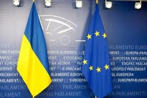 Євросоюз оцінить наші реформи... в євро