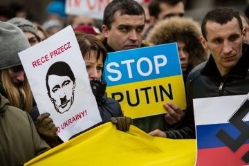 Українці у всьому світі проведуть масову акцію проти путінської агресії