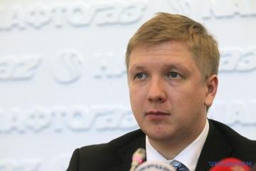 Коболєв прокоментував можливість зменшення тарифів на газ