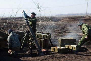 ATO: los terroristas dispararon con morteros contra Avdiyivka y Shyrokyne