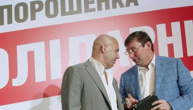 У БПП ще немає кінцевого списку кандидатур у міністри - Кононенко