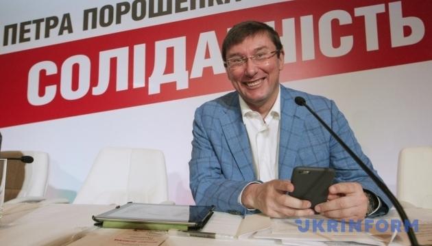 Порошенко внес в Раду назначение Луценко генпрокурором