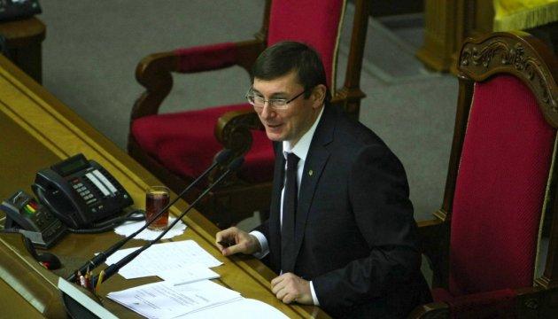БПП перегляне своїх кандидатів у міністри - Луценко