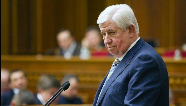 Луценко запевняє: Шокін таки подав у відставку