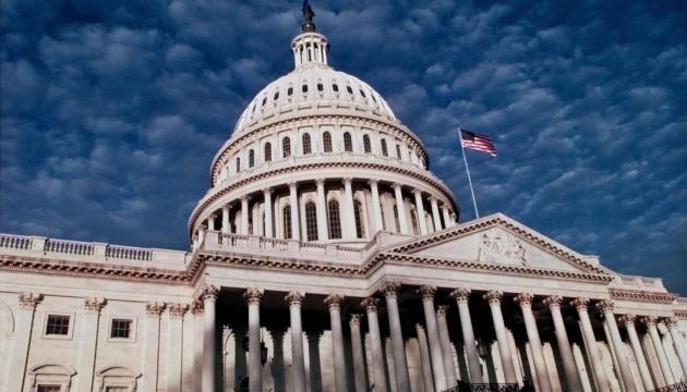 В Конгрессе США внесен новый законопроект в поддержку Украины