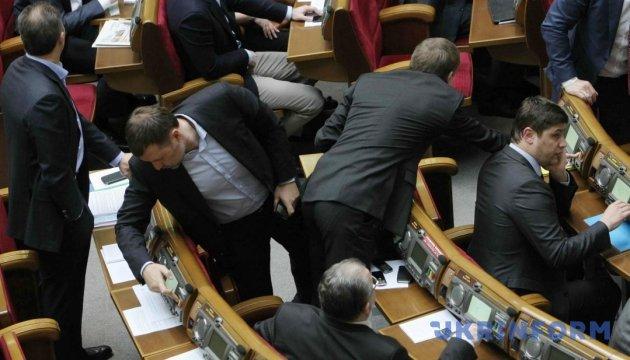 Рада закликала іноземні парламенти засудити агресію РФ