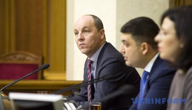 Раді пропонують запровадити «візовий карантин» із Росією