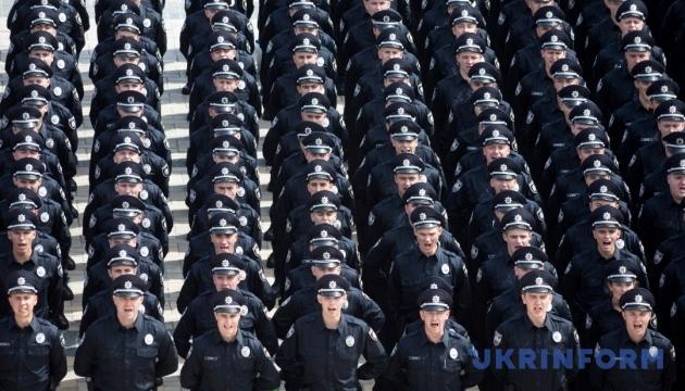 Polizei Nachrichten Heute