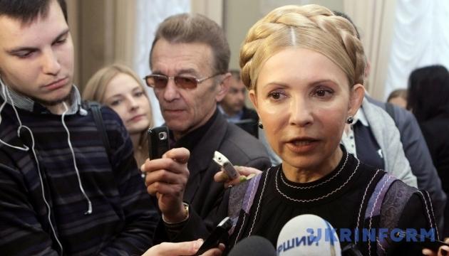 """Якщо Жданов не заявить про відставку, """"Батьківщина"""" не вважатиме його """"своїм"""" - Тимошенко"""