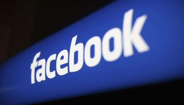 Facebook попередив про хвилю фейків перед виборами у Британії