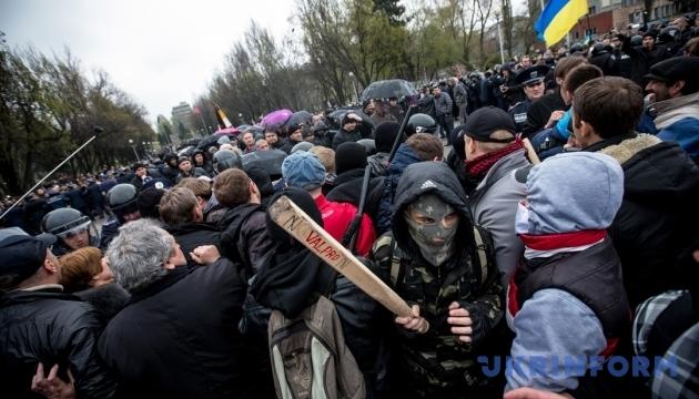 Росія вимагає звільнення причетних до подій 2 травня в Одесі