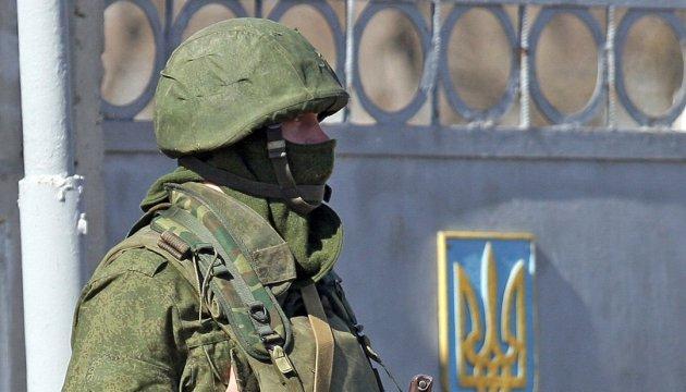 Два роки окупації Криму: Київ вимагає посилити тиск на РФ