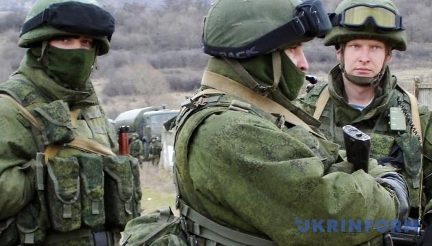 Розвідка озвучила кількість регулярних ЗС Росії на Донбасі