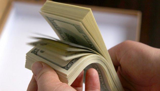 США готові дати ще $25 мільйонів Україні, але є умова