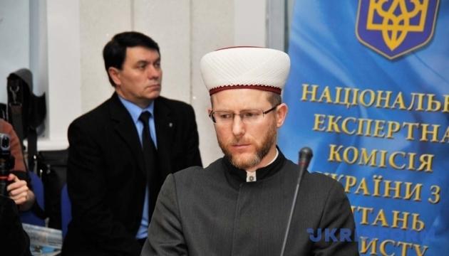 Муфтий: Оккупанты в Крыму хотят запретить домашние религиозные обряды