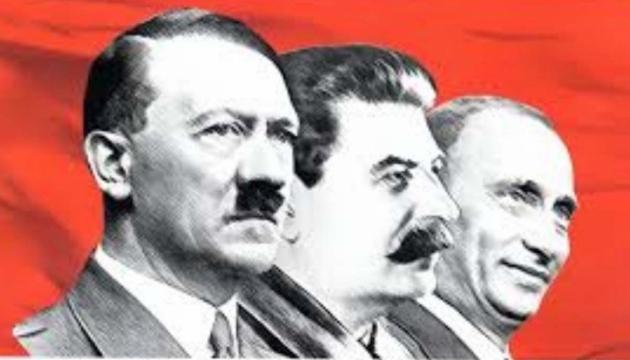 Путина нужно остановить, чтобы не повторить историю Холокоста - президент ВКУ
