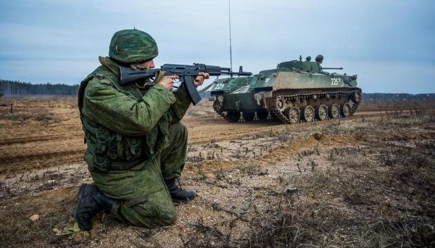 АТО: обстріли по всьому фронту, більше третини з них - по Мар'їнці