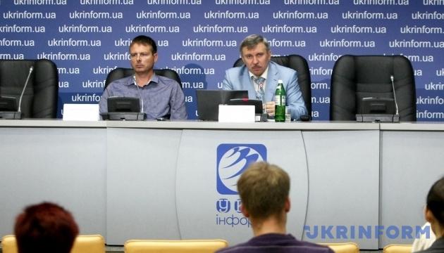 Украина втрое повысит стоимость транзита российского газа