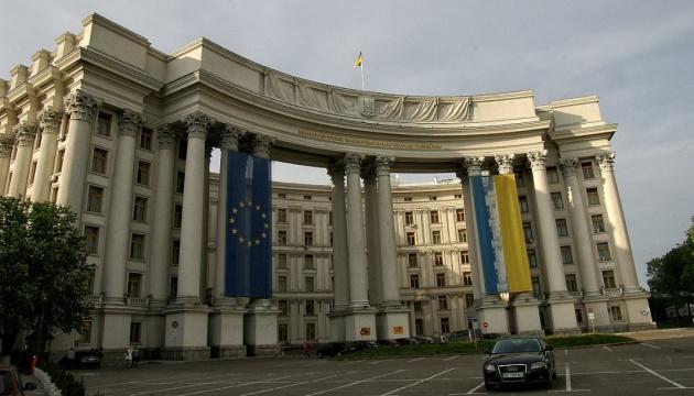 Кремль виправдовує агресію проти України - МЗС