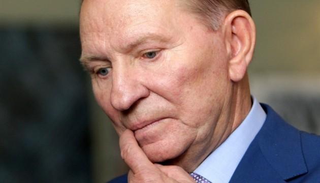 Кучма хоче перенести засідання контактної групи щодо Донбасу