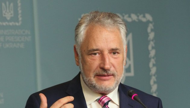 Construction of new gas pipeline in Donetsk region to ensure gas supply to Avdiivka – Zhebrivsky