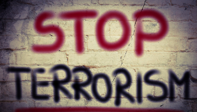 Ukraine 17th in global terrorism rating
